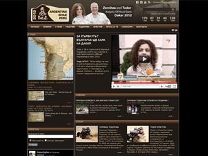 Dakarbg - New website on PageTypes CMS